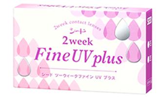 2weekFine UV Plus