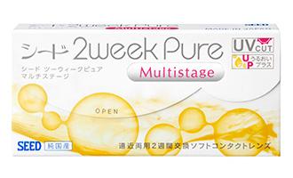 2week pureマルチステージ(シード)